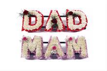 DAD/MAM Arrangement